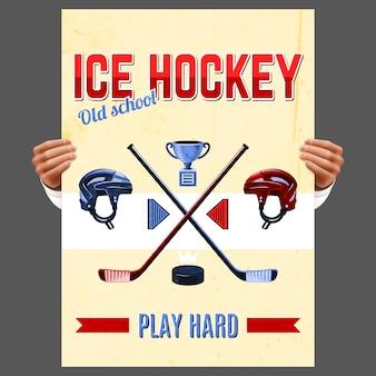 Plakat na lodzie
