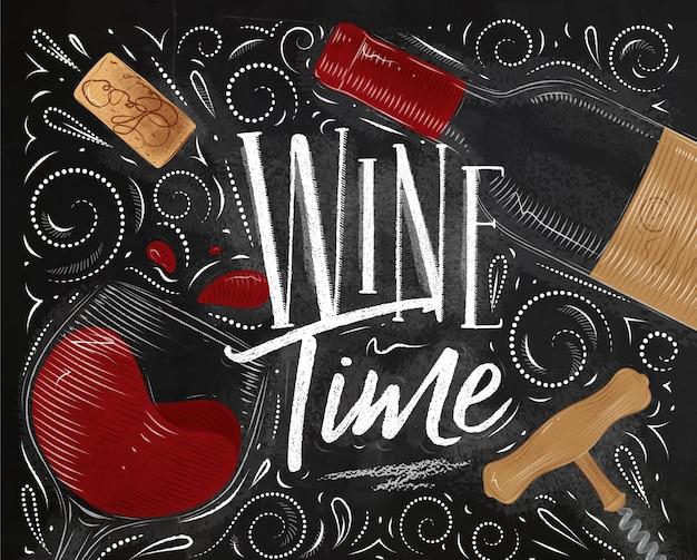 Plakat na wino z napisem czas wina z ilustrowanym korkociągiem do butelek i elementami projektu
