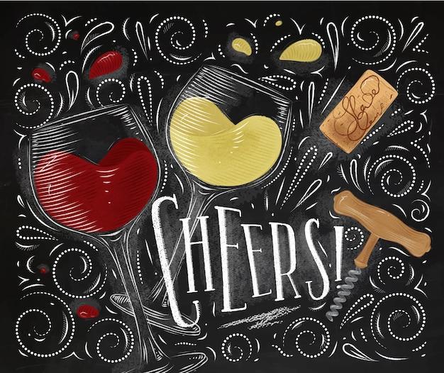 Plakat na wino z napisem okrzyki z ilustrowanym korkociągiem ze szkła i elementami projektu