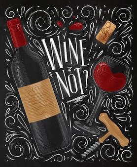 Plakat na wino z napisem wino nie z ilustrowanym korkociągiem do butelek i elementami projektu