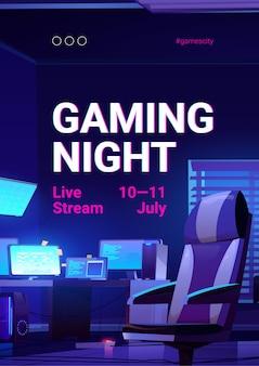 Plakat nocy gier z ilustracją przedstawiającą pokój gracza z krzesłem, komputerem i monitorami na biurku