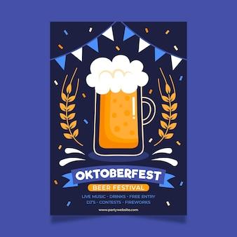 Plakat oktoberfest w płaskiej konstrukcji