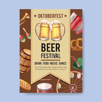 Plakat oktoberfest z akordeonem, trąbka, napój, kostium akwarela ilustracja