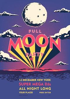 Plakat party w pełni księżyca na plaży. lata wydarzenie, festiwalu projekta wektorowa ilustracja.