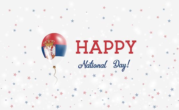 Plakat patriotyczny święto narodowe serbii. latający balon gumowy w kolorach flagi serbskiej. serbii święto narodowe tło z balonem, konfetti, gwiazdy, bokeh i błyszczy.