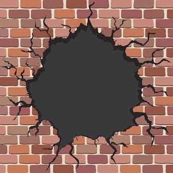 Plakat pęknięta ściana