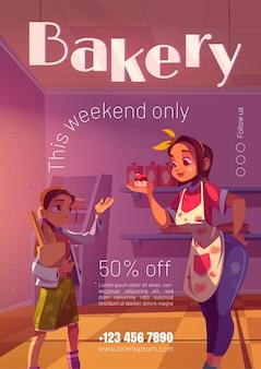 Plakat piekarniczy ze specjalną ofertą przedstawiającą piekarnię z ciastami na półkach i kobietą-kucharką