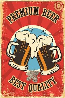 Plakat piwa w stylu retro. obiekty piwa na tło grunge. element do karty, ulotki, banera, druku, menu. ilustracja