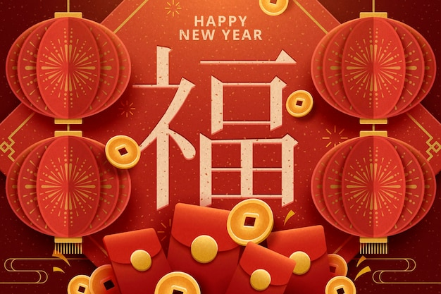 Plakat powitalny szczęśliwego nowego roku z wiszącymi lampionami, czerwonymi kopertami i elementami szczęśliwych monet