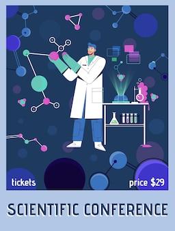 Plakat przedstawiający koncepcję konferencji naukowej