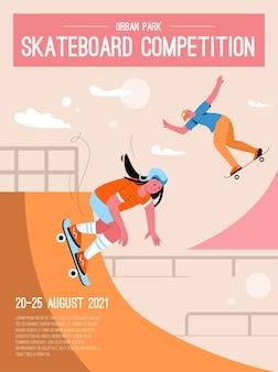 Plakat przedstawiający koncepcję zawodów deskorolkowych. projekt zaproszenia w miejskim skateparku.