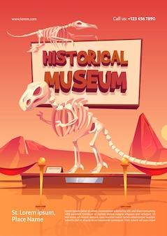 Plakat przedstawiający muzeum historyczne ze szkieletami dinozaurów.