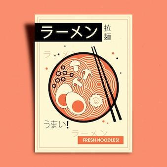 Plakat ramen z makaronem z jajkami