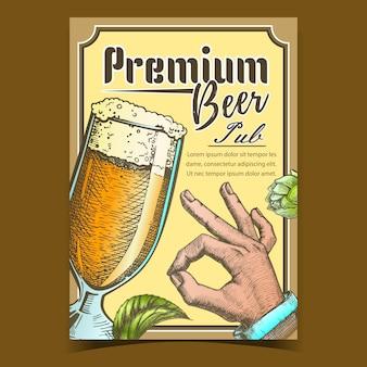 Plakat reklamowy tawerny premium beer pub