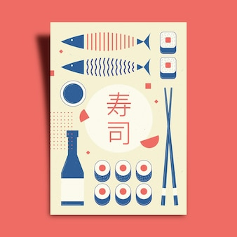 Plakat retro geometryczne sushi