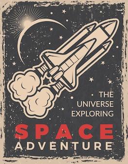 Plakat retro z promem kosmicznym.