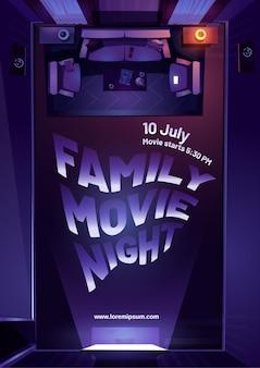 Plakat rodzinny wieczór filmowy