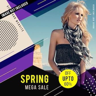 Plakat sprzedaż nowoczesnej mody