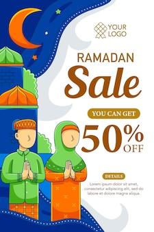 Plakat sprzedaży ramadanu w stylu płaskiej konstrukcji
