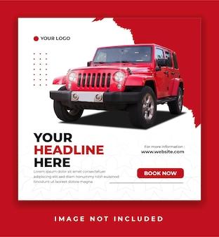 Plakat sprzedaży samochodów lub szablony postów w mediach społecznościowych
