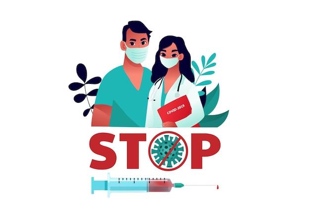 Plakat szczepionki przeciw wirusowi covid-19. lekarze i słowo stop ze strzykawką. iniekcja, profilaktyka, immunizacja, wyleczenie i leczenie zakażenia koronawirusem, wirusem covid-19.