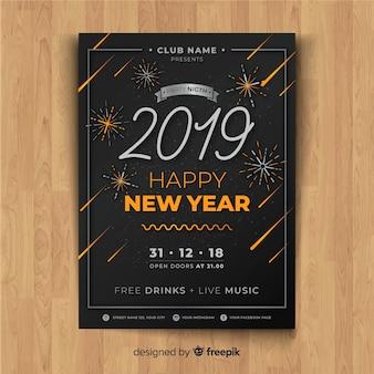Plakat szczęśliwego nowego roku na rok 2019
