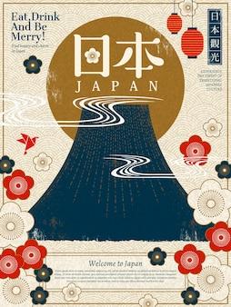Plakat turystyczny japonii, góra fuji i kwiat wiśni w stylu sitodruku, wycieczka po japonii i nazwa kraju w japońskim słowie w prawym górnym rogu i na środku