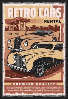 Plakat usługi wypożyczalni samochodów zabytkowych. retro limuzyna, luksusowy kabriolet, kabriolet sedan w pobliżu ilustracja grunge stacji benzynowej. garaż dla kolekcjonerów samochodów retro z banerem oferty wynajmu samochodów