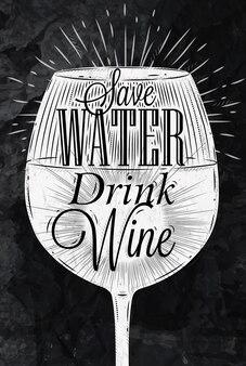 Plakat vintage kreda wina