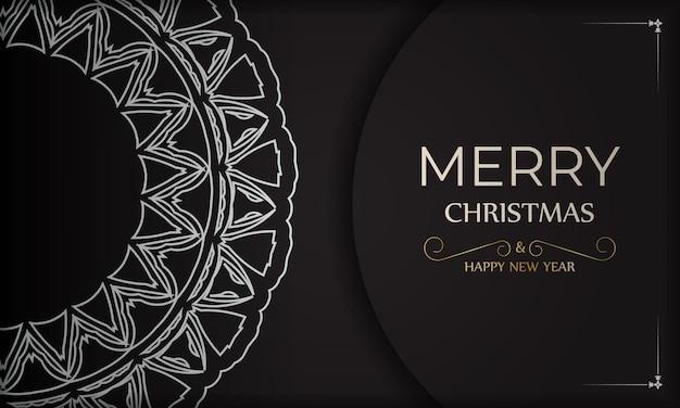 Plakat wesołych świąt i szczęśliwego nowego roku w kolorze czarnym z białymi ornamentami.