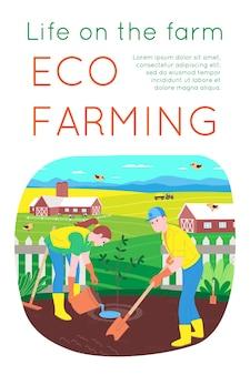 Plakat wsi farmy i rolnictwa. wiejski krajobraz z polem, trawą, kwiatami, robotnikiem rolnym. eco czysty obszar z niebieskim niebem, górami i chmurami. płaskie ilustracji wektorowych na baner lub pocztówkę.
