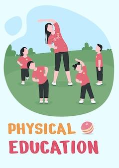 Plakat wychowania fizycznego płaski. ćwiczenia na świeżym powietrzu.