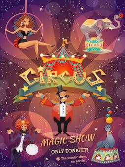 Plakat z cyrkiem