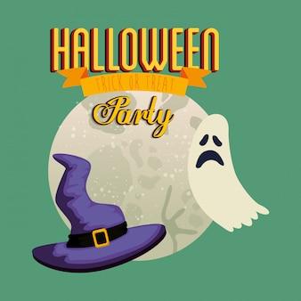 Plakat z imprezy halloween z duchem i kapeluszową czarownicą