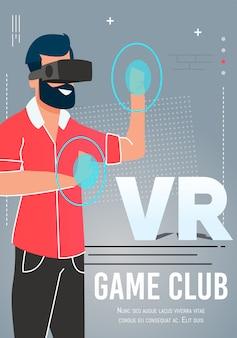 Plakat z kreskówek z zaproszeniem do klubu wirtualnej rzeczywistości