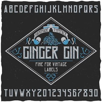 Plakat z krojem pisma ginger gin