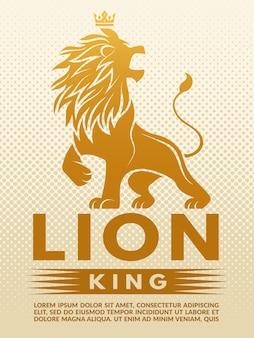 Plakat z monochromatyczną ilustracją lwa królewiątko. szablon projektu z miejscem na tekst