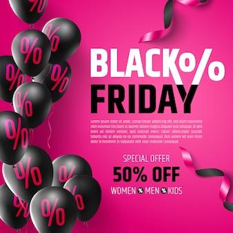Plakat z okazji czarnego piątku z balonami ze znakiem procentu, znakiem rabatu i wielką literą