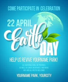 Plakat z okazji dnia ziemi. z napisem dzień ziemi, planetami i zielonymi liśćmi