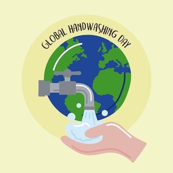 Plakat z okazji światowego dnia mycia rąk