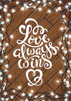 Plakat z ręcznie rysowanym napisem, miłość zawsze wygrywa