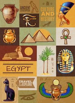 Plakat z symbolami egiptu