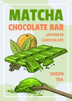 Plakat z tabliczką czekolady matcha i zieloną herbatą