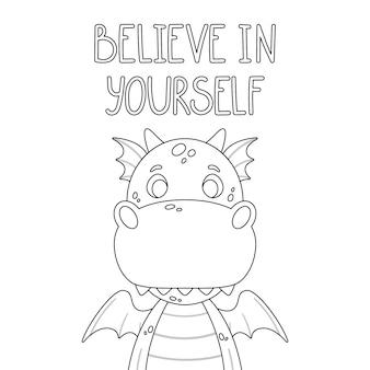 Plakat z uroczym smokiem i ręcznie rysowane napis cytat - wierz w siebie.