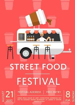 Plakat zaproszenie festiwalu food truck w stylu płaski