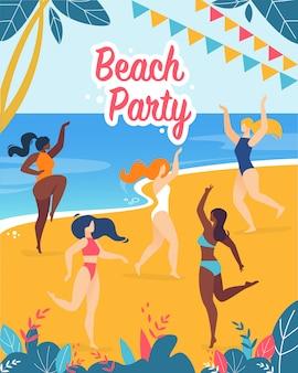 Plakat zaproszenie napis beach party kreskówka