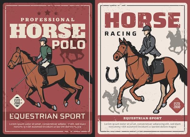 Plakaty w stylu retro z wyścigami konnymi i polo sport