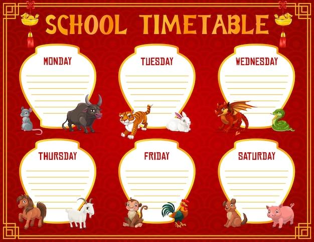 Plan lekcji lub szablon edukacji ze zwierzętami chińskiego zodiaku. plan zajęć dla uczniów, tygodniowy plan nauki lub terminarz z układami wykresów lekcji dla uczniów, zwierzętami z horoskopem, złotymi smokami
