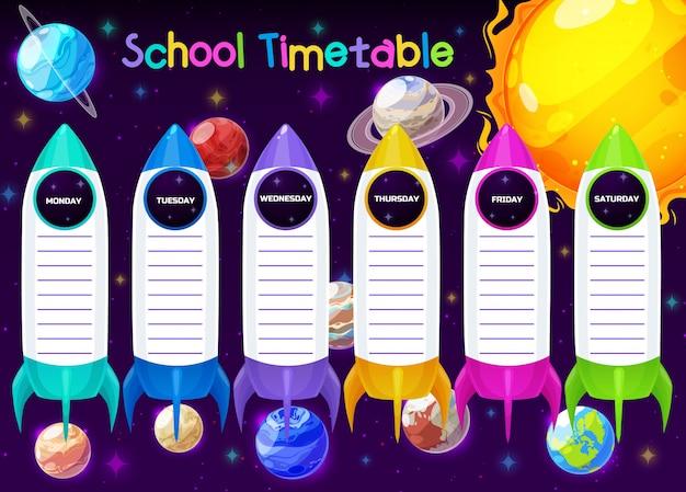 Plan lekcji lub szablon harmonogramu edukacji na tle przestrzeni, statków kosmicznych, planet. tygodniowy plan zajęć dla uczniów, planista nauki ucznia szkoły podstawowej z rakietami, ziemią, księżycem