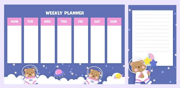 Planer tygodniowy z uroczym misiem w galaktyce.